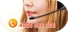 陆彩科技技术服务总台:4006 586 306