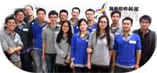 陆彩科技技术团队-SixColor IT Team