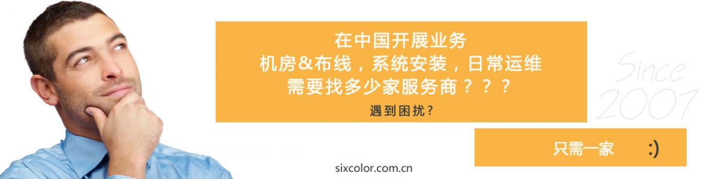 ji_fang_bu_xian_an_zhuang_fu_wu_zong_he_itfu_wu